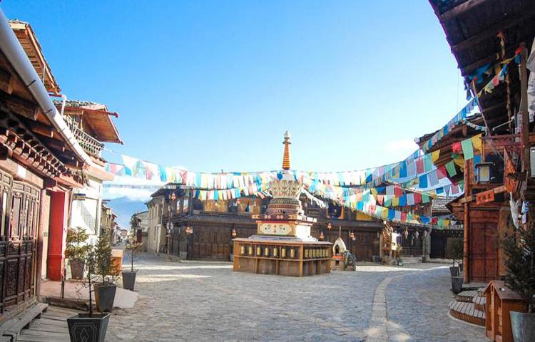 shangrila tibet,leaf holidays